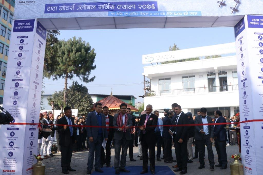 Global Service Camp inaugurated by  Mr. Girish Wagh - President, Tata Motors and Mr. Siddhartha SJB Rana - Executive Chairman, Sipradi Trading.
